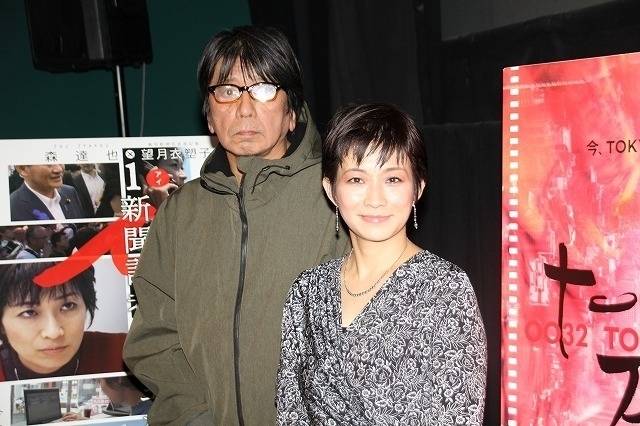 東京新聞社会部記者・望月衣塑子氏(右)と森達也監督