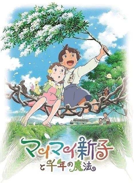 10周年記念の特別上映会開催決定!