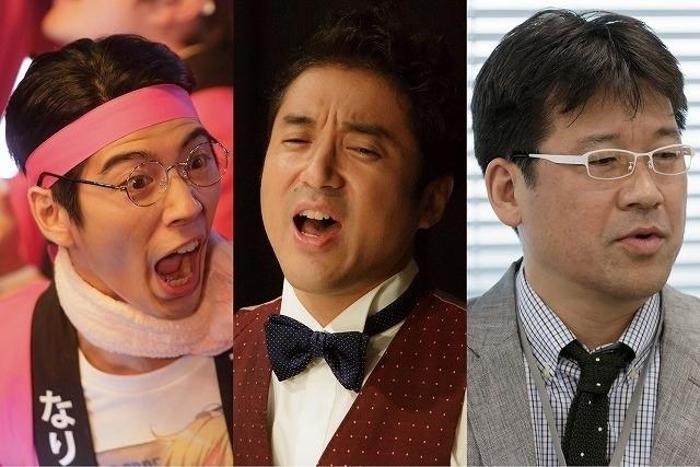 福田雄一監督作品おなじみのメンバーが結集!