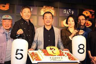 小林薫「深夜食堂」シリーズ10年の歴史に感慨 史上最も「うるさかった」きつねうどんへのこだわりは?