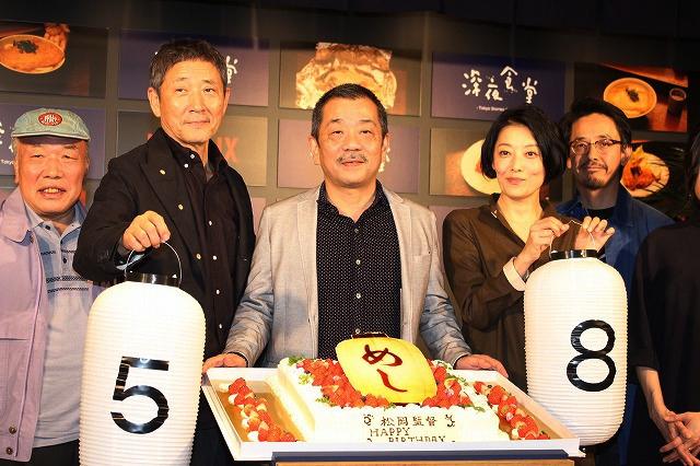 松岡錠司監督の誕生日を「深夜食堂」メンバーでお祝い