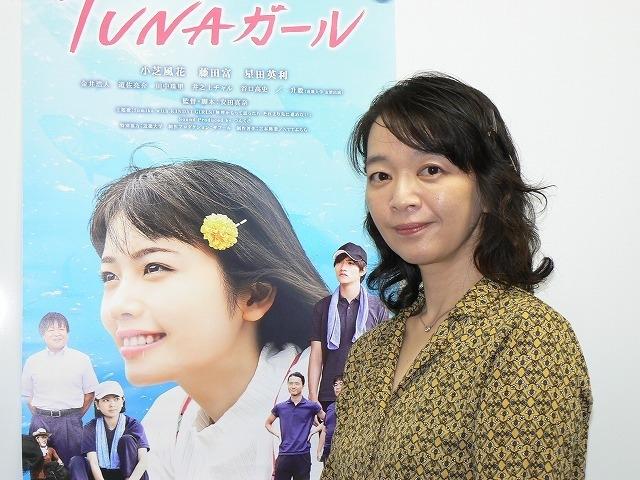 小芝風花主演、安田真奈監督「TUNAガール」がNetflixで世界配信中