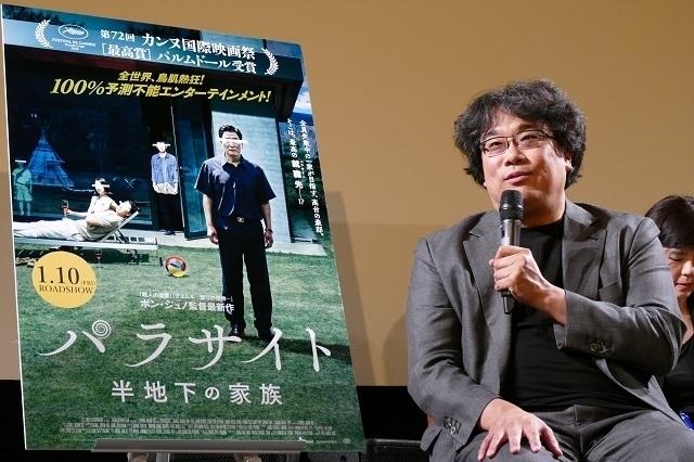 「パラサイト 半地下の家族」ポン・ジュノ監督が緊急来日!日本での撮影構想も明かす - 画像1