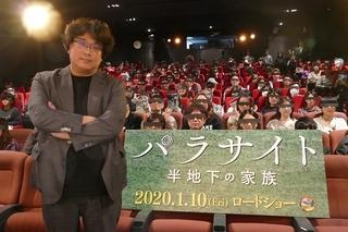 「パラサイト 半地下の家族」ポン・ジュノ監督が緊急来日!日本での撮影構想も明かす