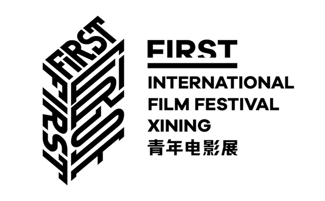 FIRST国際映画祭