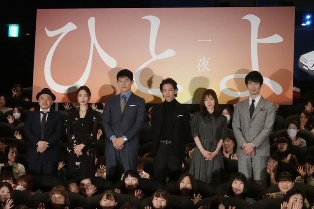 舞台挨拶に立った佐藤健、鈴木亮平、 松岡茉優、白石和彌監督ら