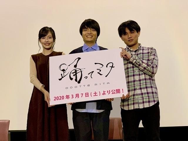 加藤小夏、岡山天音、飯塚俊光監督