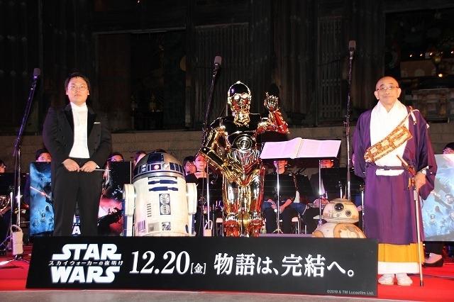 """「スター・ウォーズ」の名曲が奈良・東大寺に響き渡る! """"世界遺産企画""""が有終の美"""