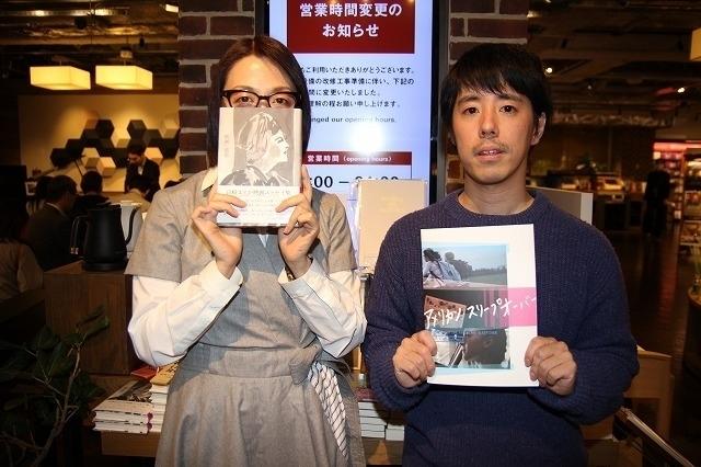 コラムニストの山崎まどか氏と日本未公開 作品を扱う「Gucchi's Free School」降矢聡氏