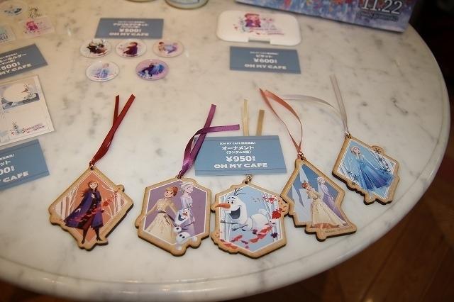 「アナと雪の女王2」スペシャルカフェに潜入! オラフ&サラマンダーをイメージしたフードも - 画像11