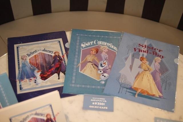 「アナと雪の女王2」スペシャルカフェに潜入! オラフ&サラマンダーをイメージしたフードも - 画像14