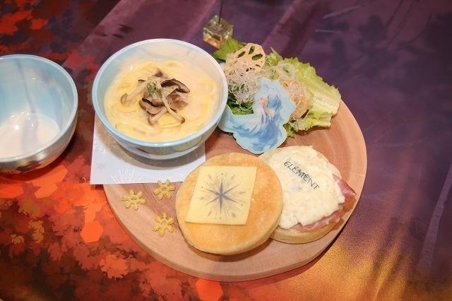 「アナと雪の女王2」スペシャルカフェに潜入! オラフ&サラマンダーをイメージしたフードも - 画像6