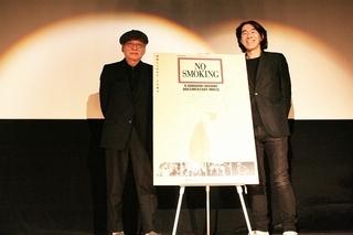 細野晴臣、映画監督業に意欲!? 最近気になる映画、音楽、行きたい国は…