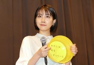 松本穂香、中川龍太郎監督の公開ラブレターに苦笑い