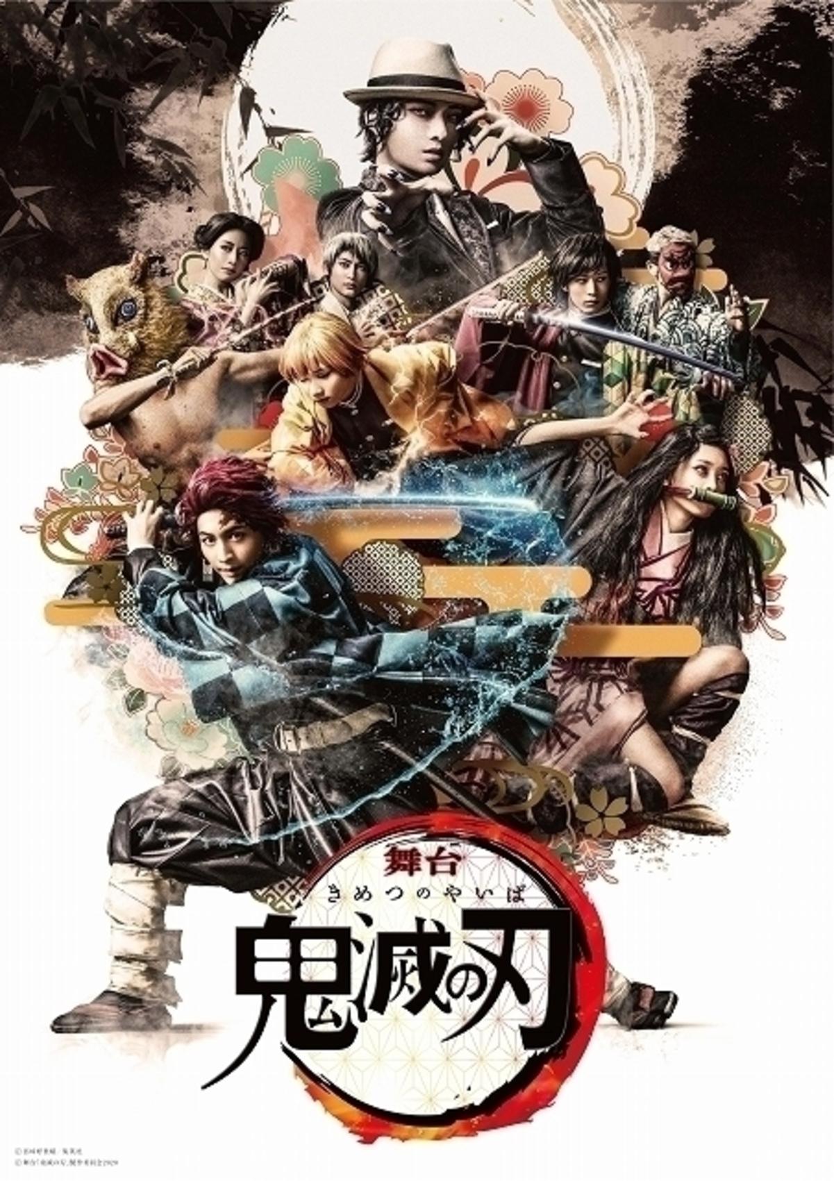 きめつの刃映画