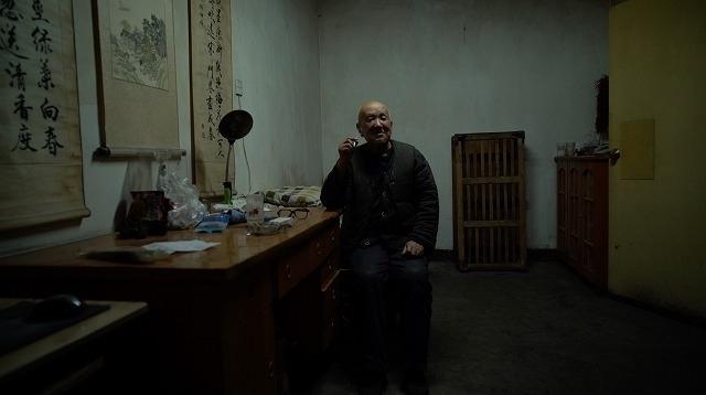 山形国際ドキュメンタリー映画祭2019で大賞&観客賞を獲得!