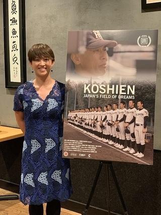 """注目の女性監督が米国へ伝えた""""高校野球の真実""""「日本社会の縮図が見えてくる」"""