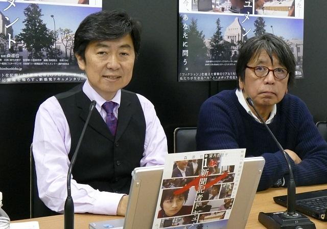 森達也監督、望月衣塑子氏を応援する記者を問題視「おまえが頑張れよ」