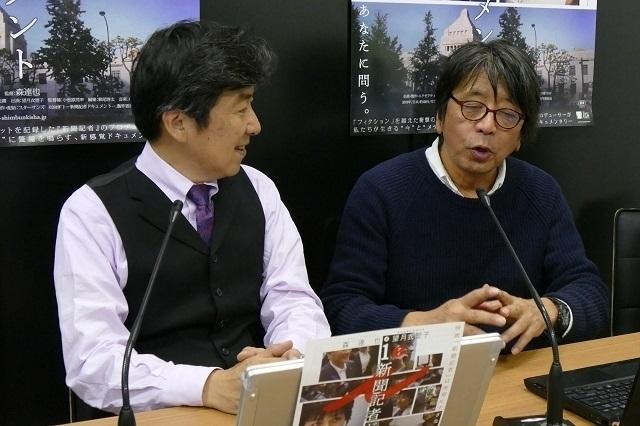 森達也監督、望月衣塑子氏を応援する記者を問題視「おまえが頑張れよ」 - 画像2