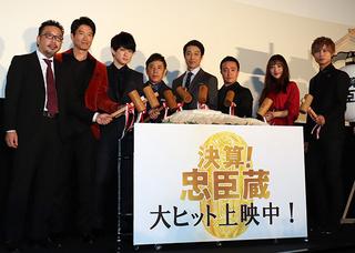 岡村隆史、大河ネタに「決算!忠臣蔵」アピール「撮り直しなくてうれしい」