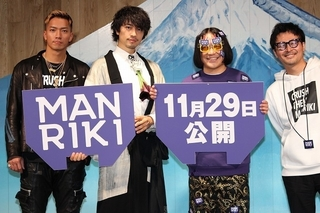 """斎藤工、永野と同化した野心作「MANRIKI」は「""""ジョーカー""""を超えた部分がある」"""