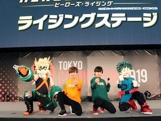 【東京コミコン2019】「ヒロアカ」緑谷出久&爆豪勝己が登場!劇場版第2弾の見どころは?