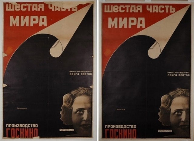 ソビエト映画「世界の六分の一」(26) ポスターの修復前(左)と修復後
