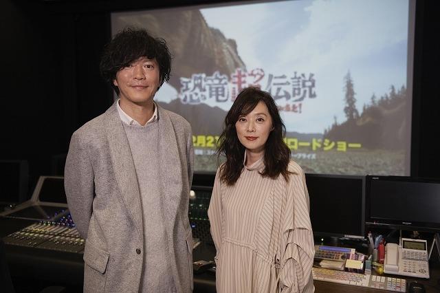 田辺誠一&大塚寧々夫妻「恐竜超伝説 劇場版ダーウィンが来た!」ナレーションに挑む
