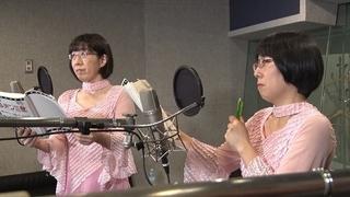 「ルパン三世」 新作TVスペシャルに「阿佐ヶ谷姉妹」が姉妹の女子アナ役でゲスト出演