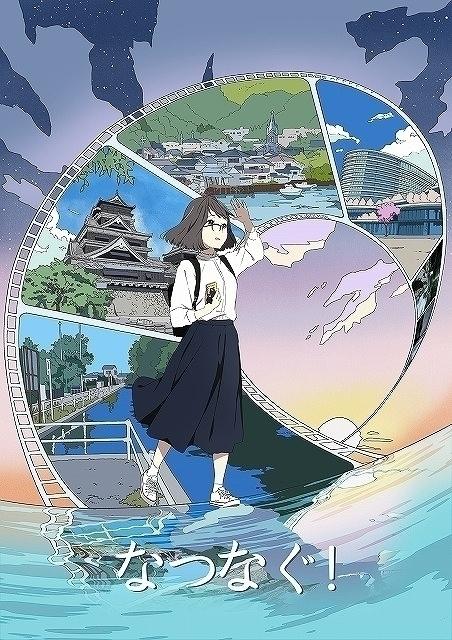 熊本県が制作したテレビアニメ