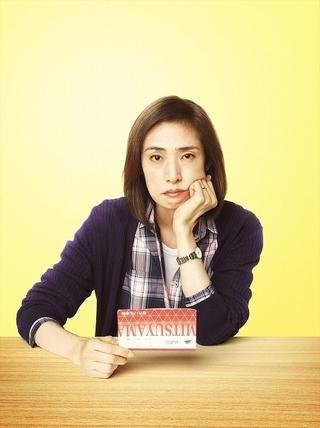 天海祐希、19年ぶりの映画単独主演!「老後の資金がありません!」20年9月公開