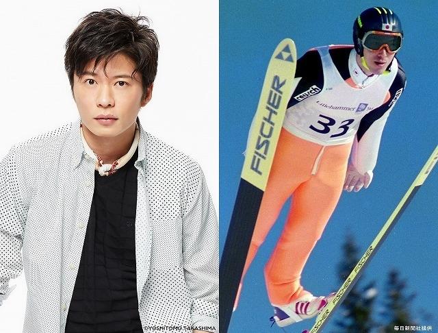 田中圭、長野五輪の栄光を支えたテストジャンパーに! 「ヒノマルソウル」20年6月公開