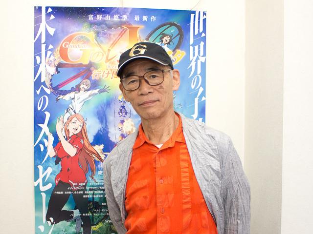 """劇場版「Gレコ l」が描くリアリティは""""未来へのメッセージ"""" 富野由悠季総監督が明かす"""
