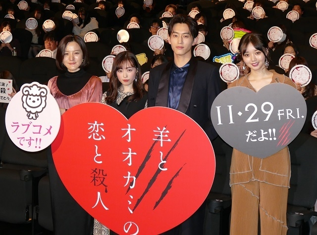 福原遥、殺人鬼役は「楽しみでした」 2度目の共演・杉野遥亮は「絶対的な信頼」