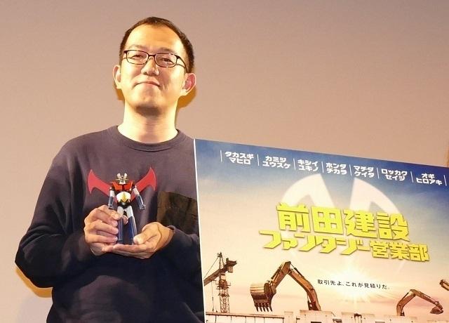 ヨーロッパ企画の上田誠、脚本手がけた「前田建設ファンタジー営業部」製作秘話明かす - 画像1
