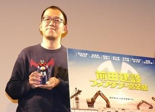 ヨーロッパ企画の上田誠、脚本手がけた「前田建設ファンタジー営業部」製作秘話明かす