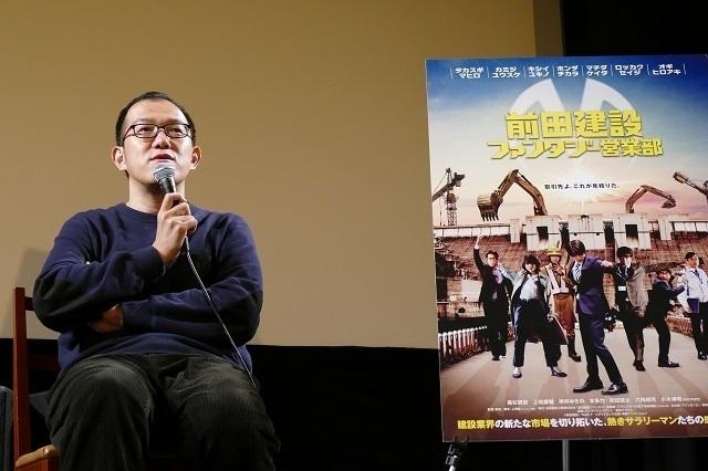ヨーロッパ企画の上田誠、脚本手がけた「前田建設ファンタジー営業部」製作秘話明かす - 画像3