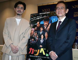 成田凌、「カツベン!」エンディング曲の歌唱依頼されたが「下手すぎて却下された」