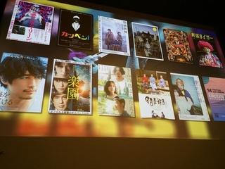 パリの日本映画の祭典キノタヨ映画祭が開幕 「典座」、柳楽優弥主演作などをお披露目