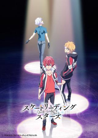 谷口悟朗×枢やながオリジナルのフィギュアスケート団体競技を描くアニメ、20年放送&配信