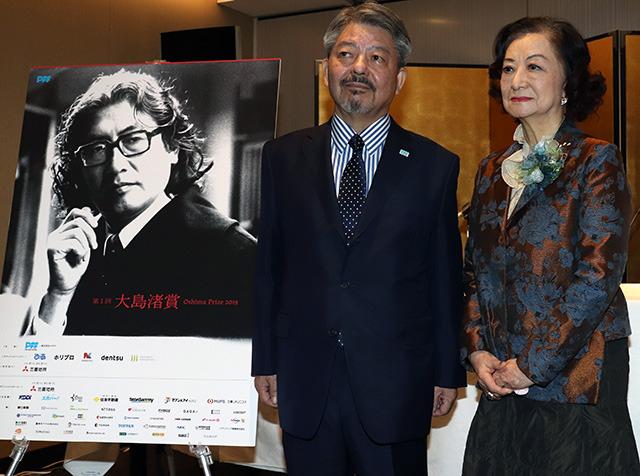 PFFが「大島渚賞」創設、提唱者の妻・小山明子「大島も喜んでいると思う」