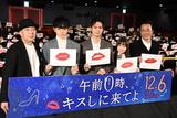 片寄涼太、鼻かじキスは橋本環奈に内緒だった!