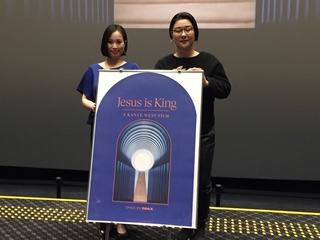 カニエ・ウェストのドキュメンタリー「ジーザス・イズ・キング」延長公開決定