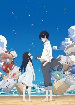 TVアニメ「かくしごと」神谷浩史が漫画家パパ、高橋李依が娘に 20年4月から放送開始