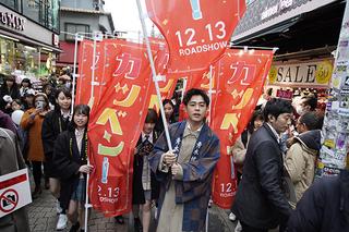 成田凌、原点の竹下通り練り歩き「カツベン!」PR「ちょっとでも興味持ってもらえれば」