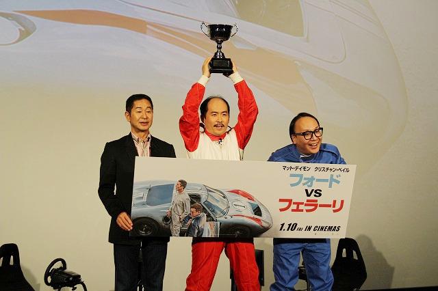 世界的元レーサー・土屋圭市に レーシングゲームで勝利!