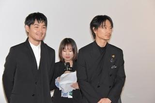 松田龍平、海外の映画祭で初受賞! 綾野剛&大友啓史監督と「影裏」ワールドプレミアに参加