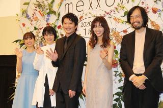 「mellow」でモテ男を演じた田中圭、年下共演者の熱視線にノックアウト!?