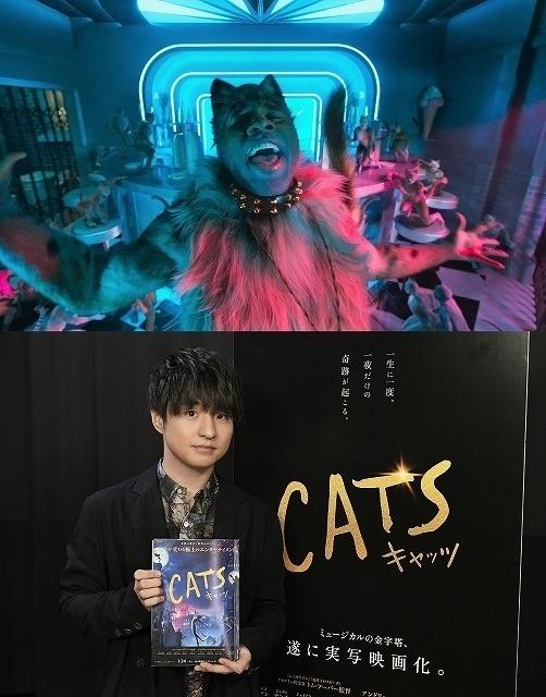 「Official髭男dism」藤原聡、「キャッツ」吹き替え版に参戦! 美声&ダンスを披露するワイルド猫役 - 画像3