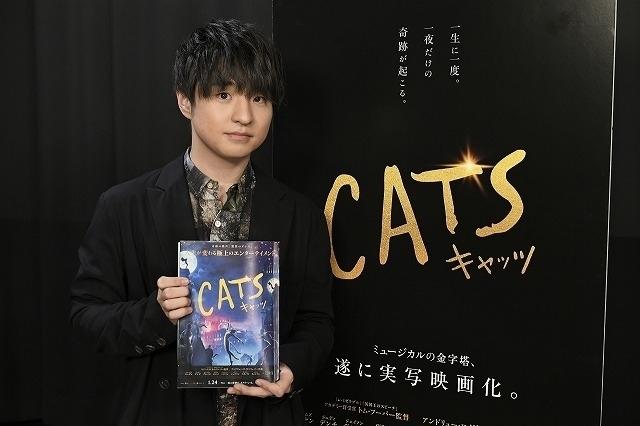 「Official髭男dism」藤原聡、「キャッツ」吹き替え版に参戦! 美声&ダンスを披露するワイルド猫役
